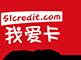 信用卡daf91游戏中心-daf91游戏中心会员社区-中国更大更权威的信用卡daf91游戏中心